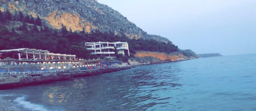 Ar Beach 1